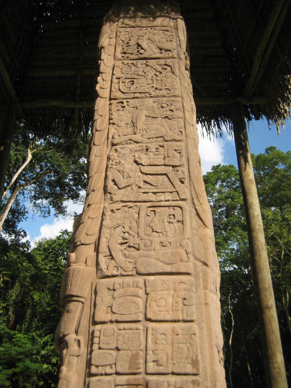 Estela-C-Quirigua-Guatemala